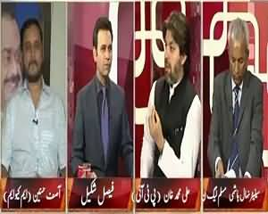 Aina (PPP Ke Paas Kya Options Hain?) – 2nd September 2015