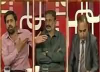 Aina (PTI Ki Corruption Ke Khilaf Tehreek) – 19th October 2016