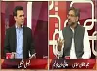 Aina (Shahid Khaqan Abbasi Exclusive Interview) – 22nd September 2015