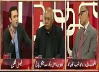 Aina (Where Is National Action Plan?) – 25th November 2015