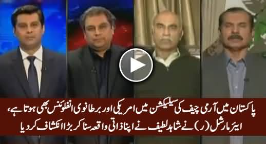 Air Marshal (R) Shahid Latif Reveals How US & UK Influence Army Leadership Selection in Pakistan