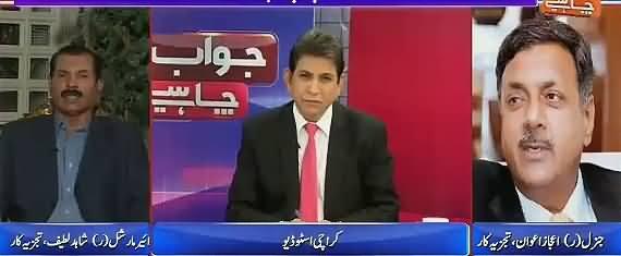 Air Marshal (R) Shahid Latif Views on Army Chief's Statement Against Corruption