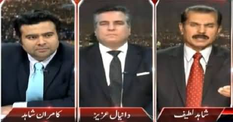 Air Martial (R) Shahid Latif Excellent Reply to A Question of Daniyal Aziz (PMLN)