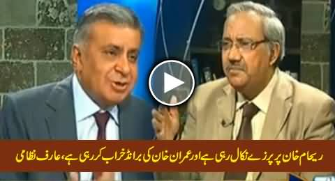Airf Nizami And Ghulam Hussain Blast on Reham Khan For Taking Imran Khan's Interview