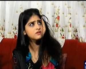 Aisa Bhi Hota Hai – 12th November 2013