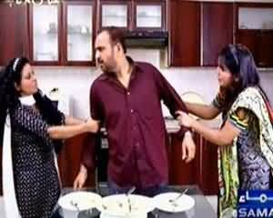 Aisa Bhi Hota Hai - 3rd September 2013