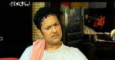 Aisa Bhi Hota Hai - 4th June 2013
