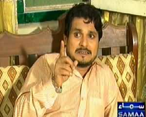 Aisa Bhi Hota Hai – 6th January 2015