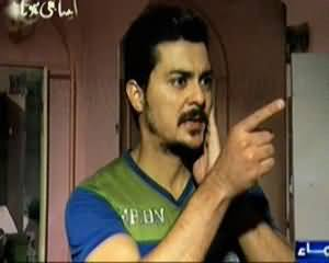 Aisa Bhi Hota Hai - 8th April 2014