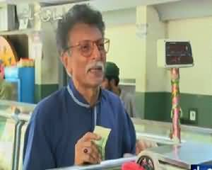 Aisa Bhi Hota Hai on 92 News HD – 4th August 2015