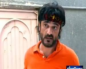 Aisa Bhi Hota Hai on Samaa News – 16th June 2015