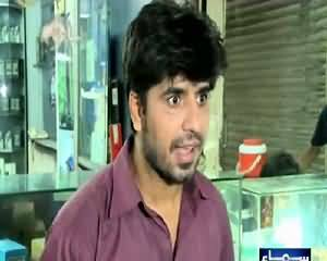 Aisa Bhi Hota Hai on Samaa News – 25th August 2015