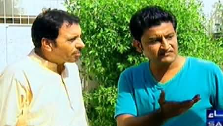 Aisa Bhi Hota Hai on Samaa Tv - 11th November 2014