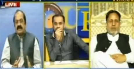 Aisa Ho Jata Hai, Rana Sanaullah Taking 14 Killings in Model Town As Minor Incident