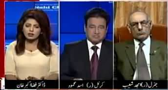 Aisay Nahi Chalay Ga (Qaumi Assembly ka Ijlas) - 18th January 2019
