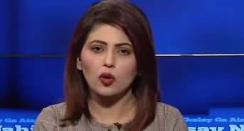 Aisay Nahi Chalay Ga (Arnab Goswami Black Spot on Indian Media) - 10th January 2020