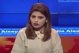 Aisay Nahi Chalay Ga (Asif Zardari Ki Siasat) – 15th July 2019