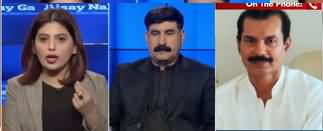 Aisay Nahi Chalay Ga (Azadi March, Nawaz Sharif) - 8th November 2019