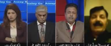 Aisay Nahi Chalay Ga (Bharat Ka Asal Chehra) - 26th December 2018