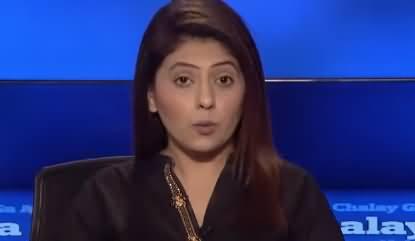 Aisay Nahi Chalay Ga (CJ Remarks Against Sindh Govt) - 13th August 2020