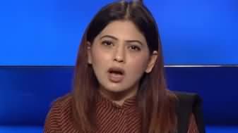 Aisay Nahi Chalay Ga (Comedy Show) - 30th March 2020