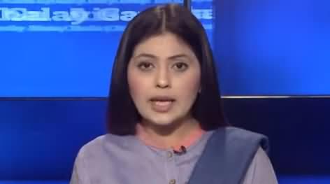 Aisay Nahi Chalay Ga (Cracks in PDM) - 29th December 2020
