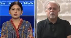 Aisay Nahi Chalay Ga (Dr Moiz Hussain Latest Interview) - 20th March 2020