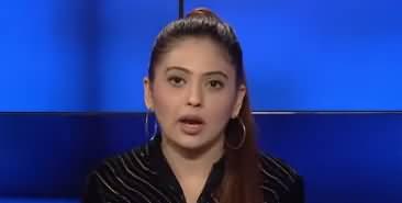 Aisay Nahi Chalay Ga (Economy & Opposition's Narrative) - 13th February 2020