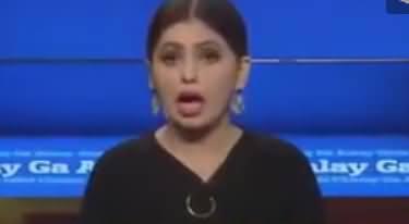 Aisay Nahi Chalay Ga (Hakumat Per Bila Jawaz Tanqeed) - 20th February 2019