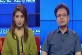 Aisay Nahi Chalay Ga (Hamid Mir Wants to Be Arrested) – 18th July 2019