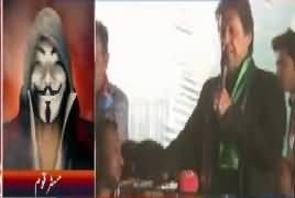 Aisay Nahi Chalay Ga (Imran Khan Ka Jalsa) – 8th December 2017