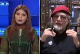 Aisay Nahi Chalay Ga (India Mein Modi Ki Jeet) – 23rd May 2019