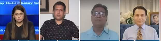 Aisay Nahi Chalay Ga (Indian Conspiracy Exposed | Takra Special) - 17th July 2021