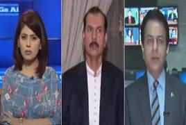 Aisay Nahi Chalay Ga (Kashmir Mein Bharat Ka Zulm) – 30th August 2019