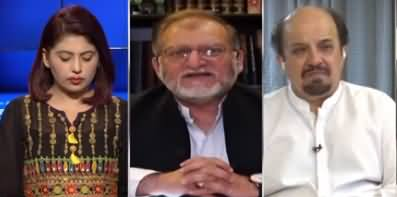 Aisay Nahi Chalay Ga (Maqbooza Kashmir Per Ijlas) - 13th September 2019