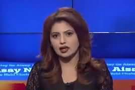 Aisay Nahi Chalay Ga (Maryam Nawaz Fraud Caught) – 10th July 2019