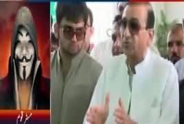 Aisay Nahi Chalay Ga (Mir Shakeel ur Rehman) – 22nd December 2017