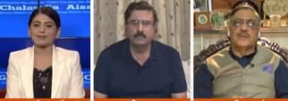 Aisay Nahi Chalay Ga (Modi's Extremist Policies) - 28th February 2020
