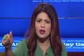 Aisay Nahi Chalay Ga (MPAs Ki Salaries Mein Izafa) – 13th March 2019