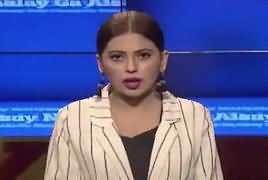 Aisay Nahi Chalay Ga (Muashir Bohran Ka Zimmedar Kaun?) – 11th April 2019