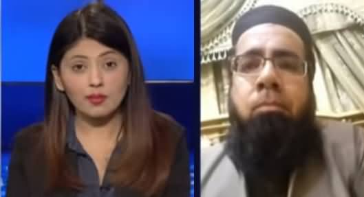 Aisay Nahi Chalay Ga (Mufti Qavi Is No More Mufti) - 22nd January 2021
