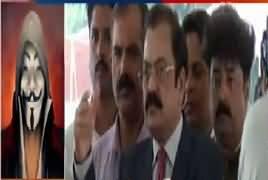 Aisay Nahi Chalay Ga | 13th December 2017 | BOL News UHD