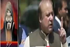Aisay Nahi Chalay Ga (Nawaz Sharif) – 18th December 2017