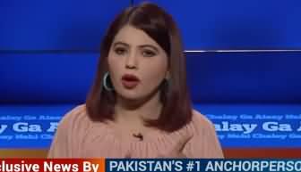 Aisay Nahi Chalay Ga (Nawaz Sharif Ka Khat) - 15th October 2019