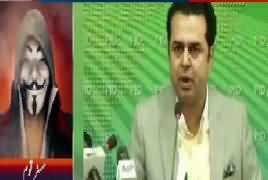 Aisay Nahi Chalay Ga (Nawaz Sharif Ki Tazleel) – 21st December 2017
