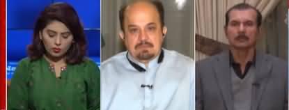 Aisay Nahi Chalay Ga (Naya Pakistan Vs Purana Pakistan) - 29th November 2019