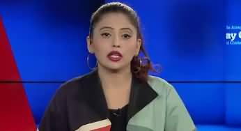 Aisay Nahi Chalay Ga (New DG ISPR Appointed) - 16th January 2020