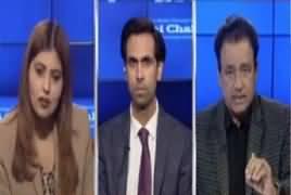 Aisay Nahi Chalay Ga (Pak India Relations) – 19th July 2019