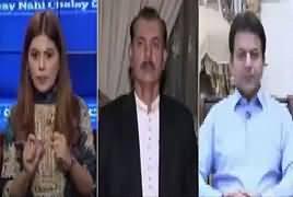 Aisay Nahi Chalay Ga (Pak India Tension) – 17th May 2019