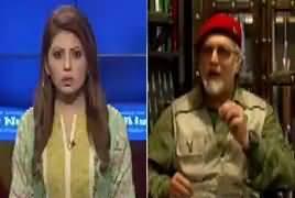 Aisay Nahi Chalay Ga (Pak India Tension) – 26th April 2019